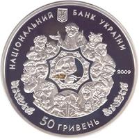 Конференция COINS-2010 подтвердила интерес к рынку монет в России