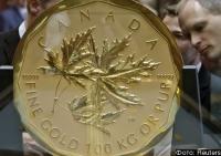 Гигантская золотая монета продана с аукциона более чем за 4 млн. долларов