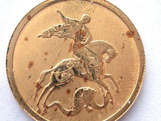 Золото Центробанка России покрылось ржавчиной!