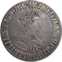 15-й нумизматический аукцион «Александр»