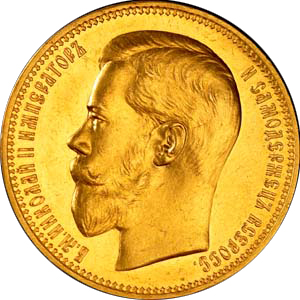 Николай II, 25 рублей 1896 года