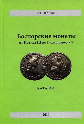 Курс рубля форекс онлайн