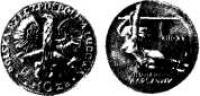 ПНР, 10 злотых 1965, медно-никелевый сплав