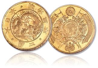 Ценнейшая коллекция азиатских монет будет продана с аукциона