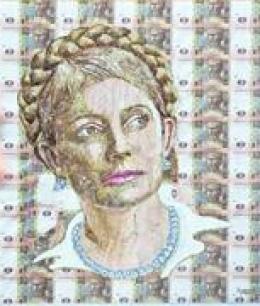 Монета «Великий герцог Жан»