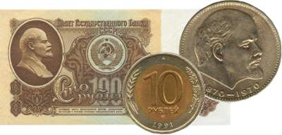 В Симферополе вспомнили советские цены