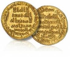 Исламский динар продали за рекордные 6млн долларов