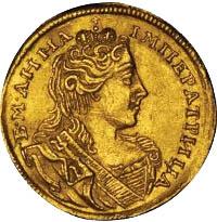 Червонец 1730 года