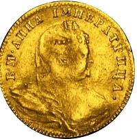 Червонец 1738 года