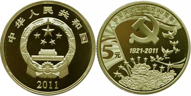 герб китайский