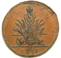 Турецкие пушки пошли на монеты