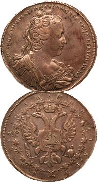 Монета «Горный валлаби»