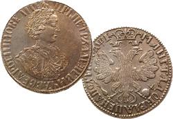 Монета «валлаби»