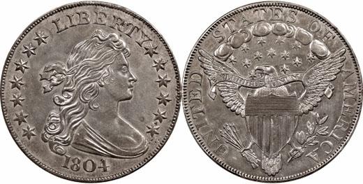 Серебряный доллар 1804 года