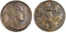 Редчайший экземпляр – «семейный» полуторник (полтора рубля – 10 золотых 1836 года)