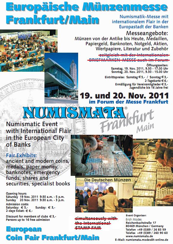 7-я Международная ярмарка нумизматики в Германии