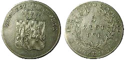 5 злотых 1831 (серебро)
