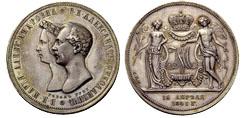 Монета Александра II (1841 г.)