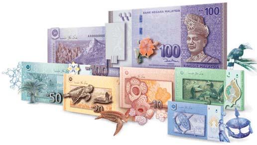 Новый тип обиходных банкнот Малайзии 2012 года