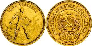 Золотой червонец 1923 года. Иллюстрация с сайта tomovl.ru