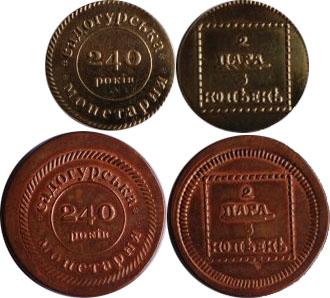 Юбилейные монеты Садагурська