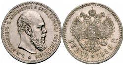 Портретный рубль 1889 года