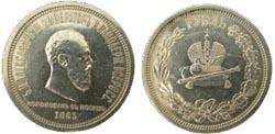 «Коронационный рубль», 1883 год