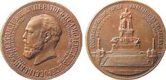Бронзовый «медальный рубль»