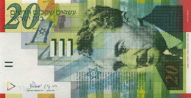 Новый израйильский шекель. Купюра номиналом в 20 ILS, аверс
