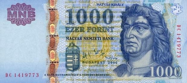 Купюра в 1000 венгерских форинтов