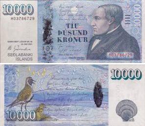 Банкнота Исландии в 10 000 крон