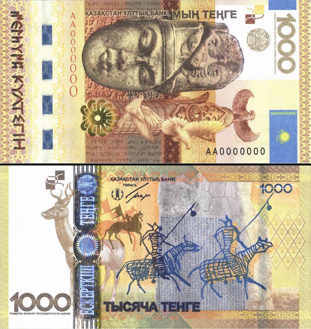1000 tenge devoted to 'Kultegin'