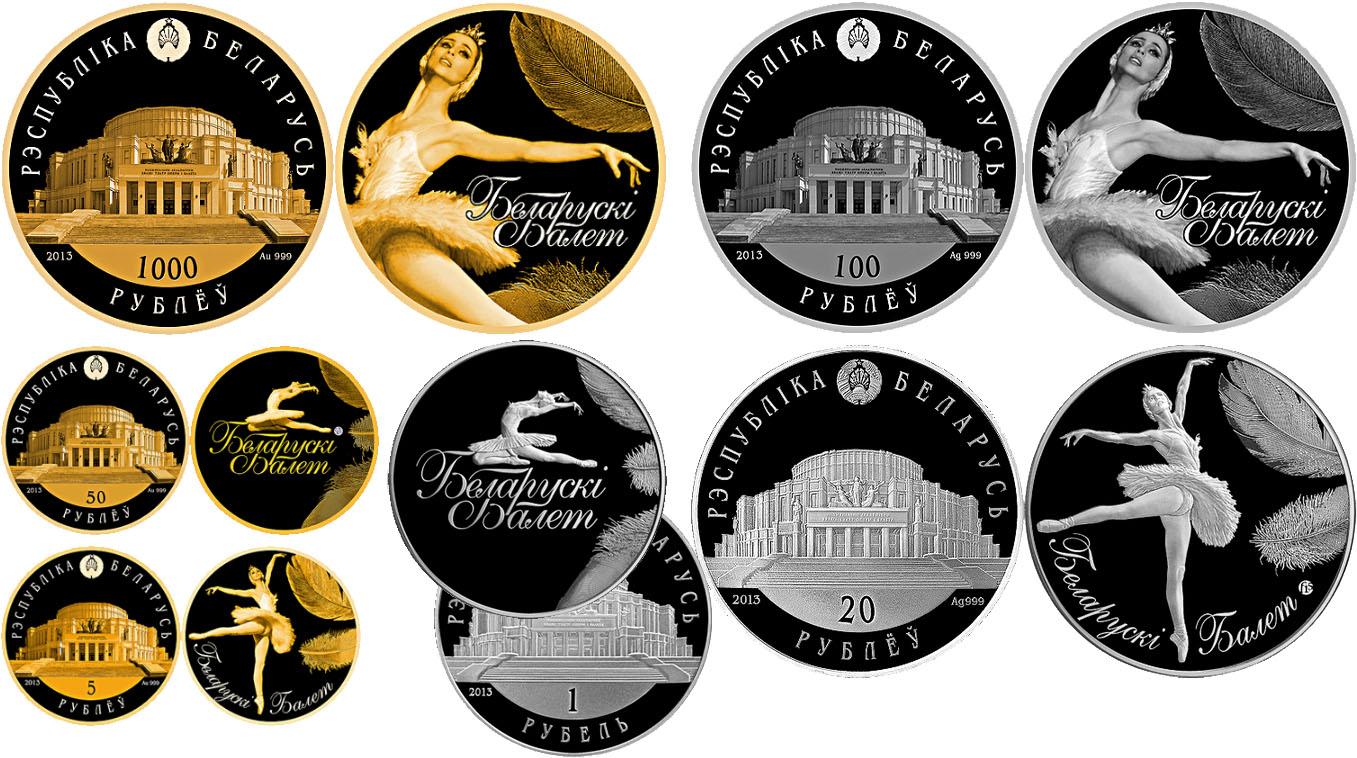 Белорусские памятные монеты из 6 спичек 4 равносторонних треугольника