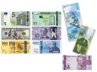 Номиналы премии Banknote-2013