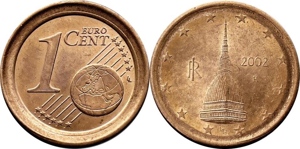 Монета с редким браком