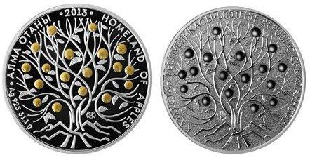Подведены итоги международного конкурса памятных монет