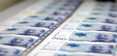 Откажется ли Норвегия от наличных денег к 2020 году?