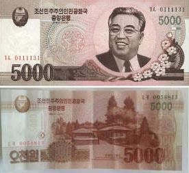 Изображение Ким Ир Сена исчезло с банкнот КНДР