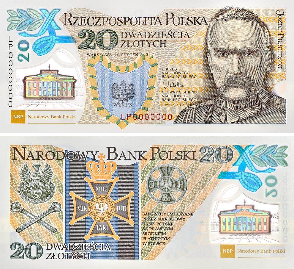 Банкнота Польши