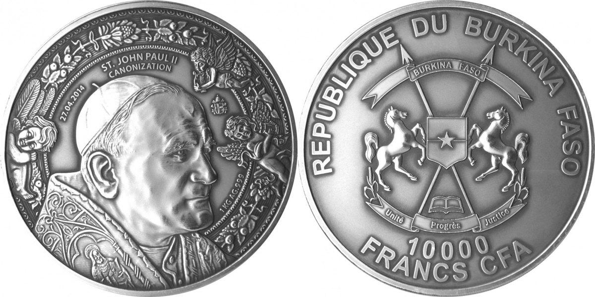 Монета Буркина-Фасо «Канонизация Иоанна Павла II»
