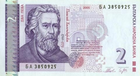 В Болгарии банкноту в 2 лева заменят на монету