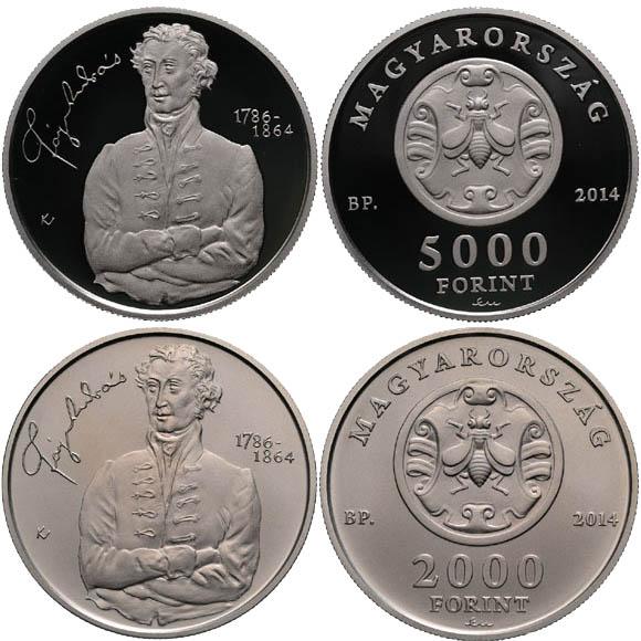 Монеты «Андраш Фай»