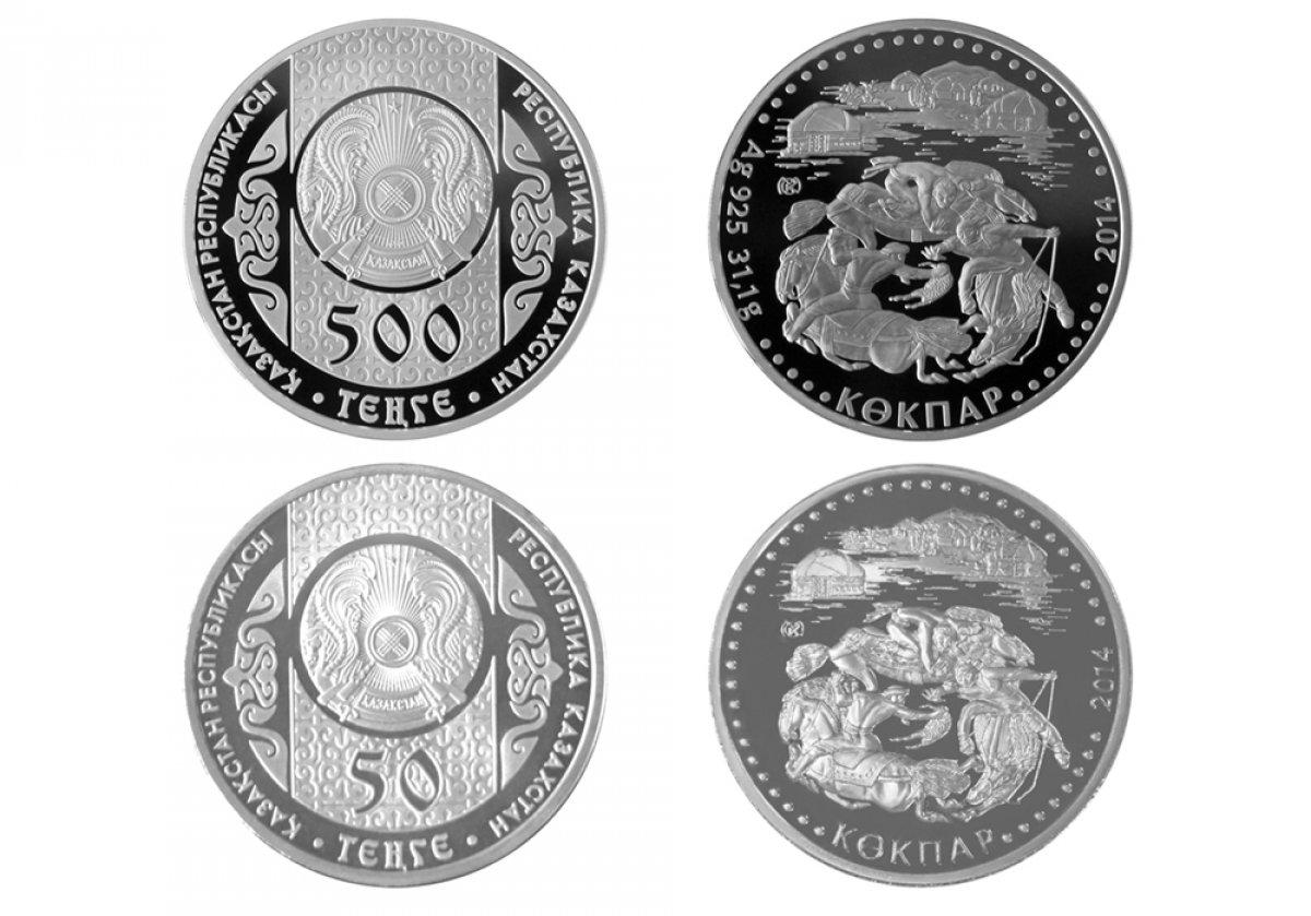 Нацбанк Казахстана выпустил памятную монету «Көкпар»