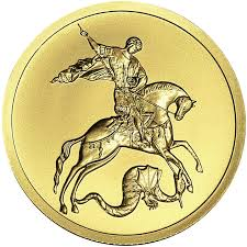 ЦБ РФ повысил оптовые цены на инвестиционные монеты из золота и из серебра