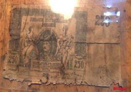В Азове обнаружили банкноты времен гражданской войны