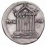 В Пушкинском музее открывается выставка монет