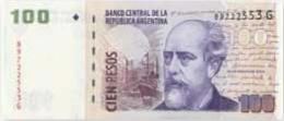 Обновление реквизитов аргентинского песо