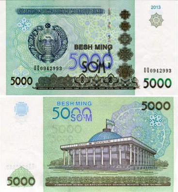 Банкнота Узбекистана 5000 сум