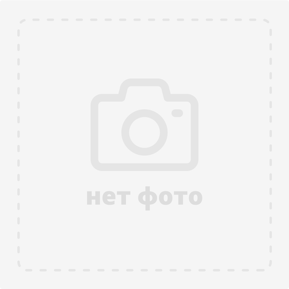 Монета «Императорский тамарин»