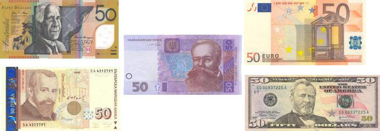 Украинская гривна призвана самой красивой валютой мира